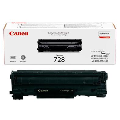 فروشگاه و خدمات اینترنتی بهارچاپ اصفهان-کارتریج کانن 728-Cartridge Canon728