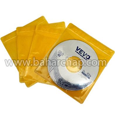 فروشگاه و خدمات اینترنتی بهارچاپ اصفهان-جلد سی دی پلاستیکی دوطرفه-Cd Cover Page Dual slide