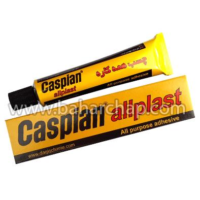 فروشگاه و خدمات اینترنتی بهارچاپ اصفهان-چسب همه کاره کاسپین کوچک-Caspian allplast