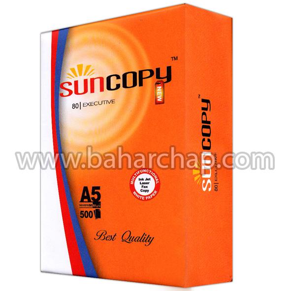 فروشگاه و خدمات اینترنتی بهارچاپ اصفهان-کاغذ 80 گرم A5 سان کپی-Sun Copy 8 g