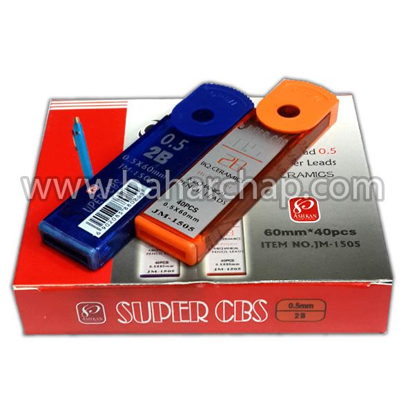 فروشگاه و خدمات اینترنتی بهارچاپ اصفهان-مغذی مداد فشاری 0/5 سوپر سی بی اس-ُSuper CBS Mechanical Pencil Lead 0.5 Black
