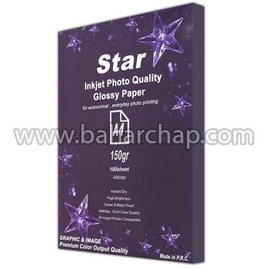 فروشگاه و خدمات اینترنتی بهارچاپ اصفهان-کاغذ 150 گرم گلاسه استار یک رو A4-star inkjet photo quality glossy paper