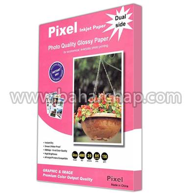 فروشگاه و خدمات اینترنتی بهارچاپ اصفهان-کاغذ 150 گرم گلاسه پیکسل دو رو A4-Pixel inkjet paper photo quality glossy paper