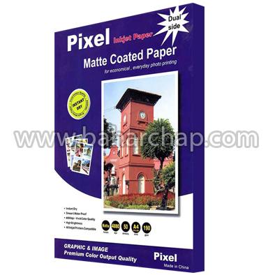 فروشگاه و خدمات اینترنتی بهارچاپ اصفهان-کاغذ 190 گرم کوتد مات پیکسل دورو A4-Pixel inkjet paper matte coated paper