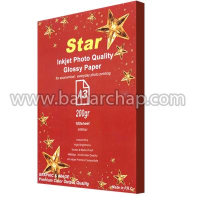 فروشگاه و خدمات اینترنتی بهارچاپ اصفهان-کاغذ 200 گرم گلاسه پیکسل یک رو A3-star inkjet photo quality glossy paper