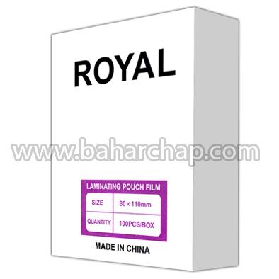 فروشگاه و خدمات اینترنتی بهارچاپ اصفهان-طلق پرس 80*110 رویال 150 میکرون-Royal Laminating Pouch Film 110*80mm 150mic