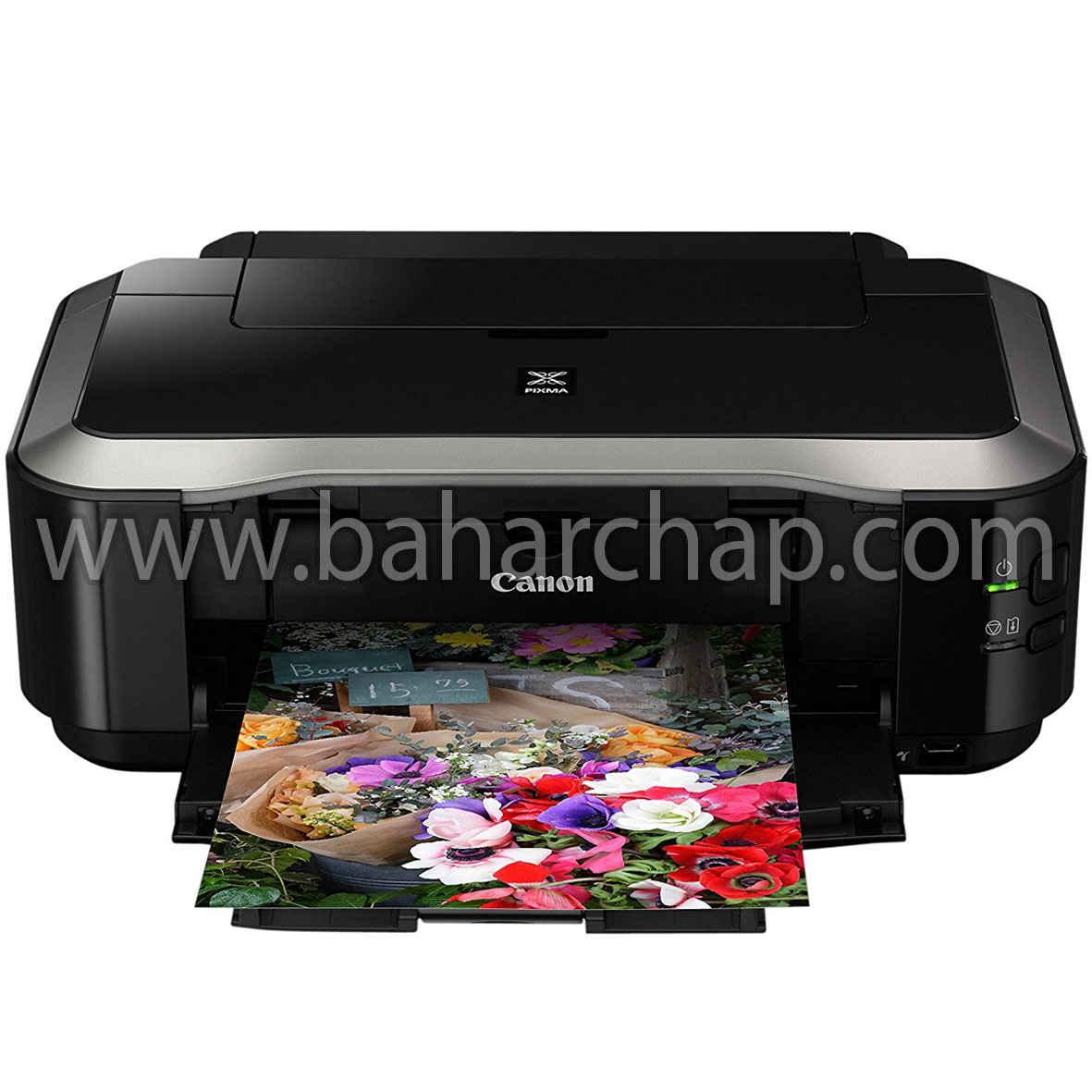فروشگاه و خدمات اینترنتی بهارچاپ اصفهان-دانلود نرم افزار ریست پرینتر Canon IP4700-Reset canon by ST4905