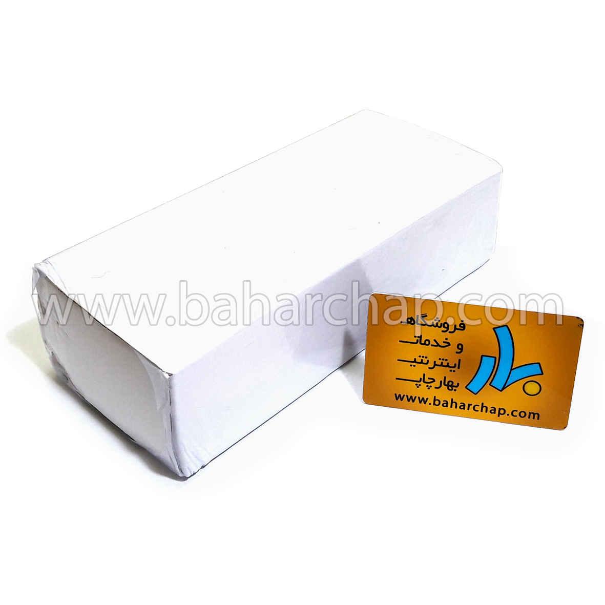 فروشگاه و خدمات اینترنتی بهارچاپ اصفهان-کارت PVC خام جوهر افشان (براق)-PVC card try FOR EPSON INKJET