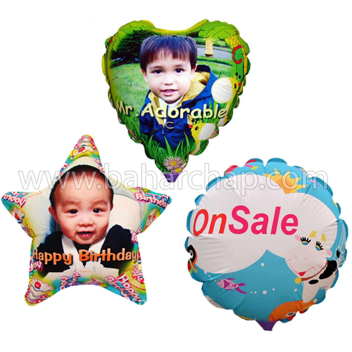 فروشگاه و خدمات اینترنتی بهارچاپ اصفهان-بادکنک و بالون مخصوص پرینت با اپسون-Print Balloons by epson
