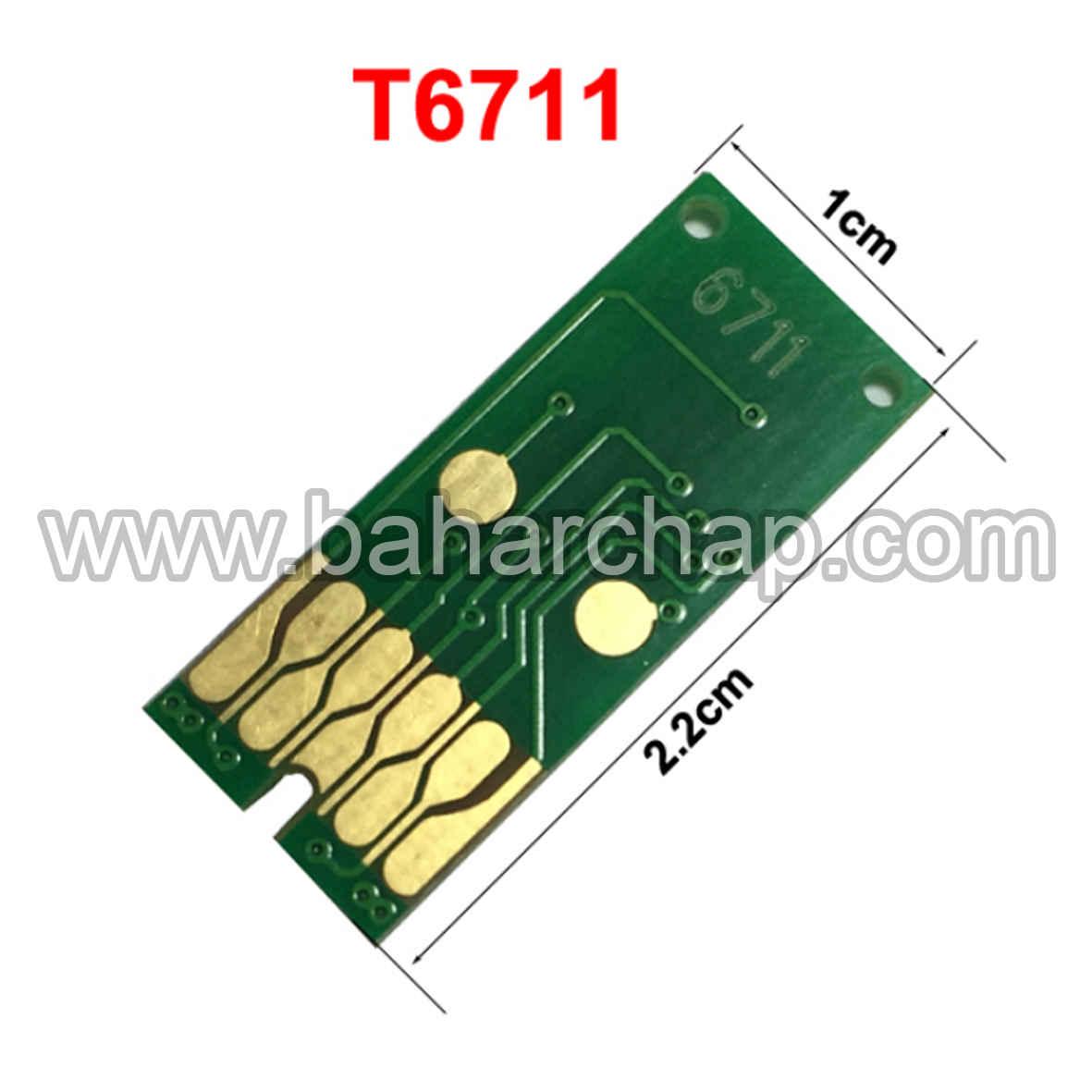 فروشگاه و خدمات اینترنتی بهارچاپ اصفهان-چیپ مخزن ضایعات  اپسون T6710-T6711 - T6711 Maintenance Tanks Chip for Epson