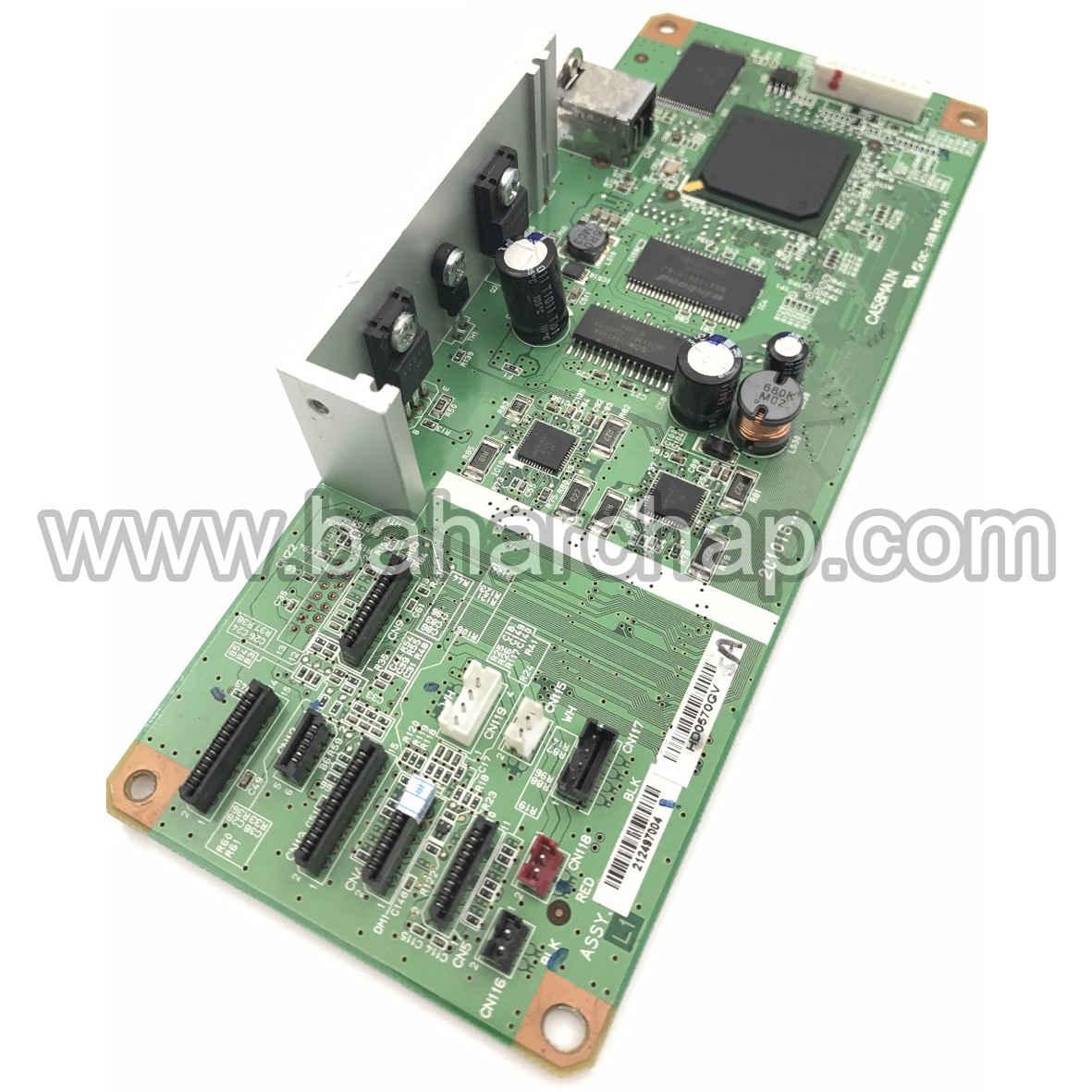 فروشگاه و خدمات اینترنتی بهارچاپ اصفهان-برد فرمتر اپسون L1300-FORMATTER BOARD FOR EPSON L1300