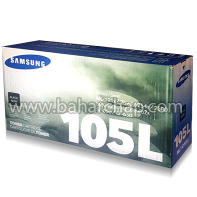 فروشگاه و خدمات اینترنتی بهارچاپ اصفهان-کارتریج 105 ال سامسونگ -Samsung 105L cartridge