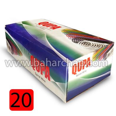 فروشگاه و خدمات اینترنتی بهارچاپ اصفهان-فنر سایز  20-