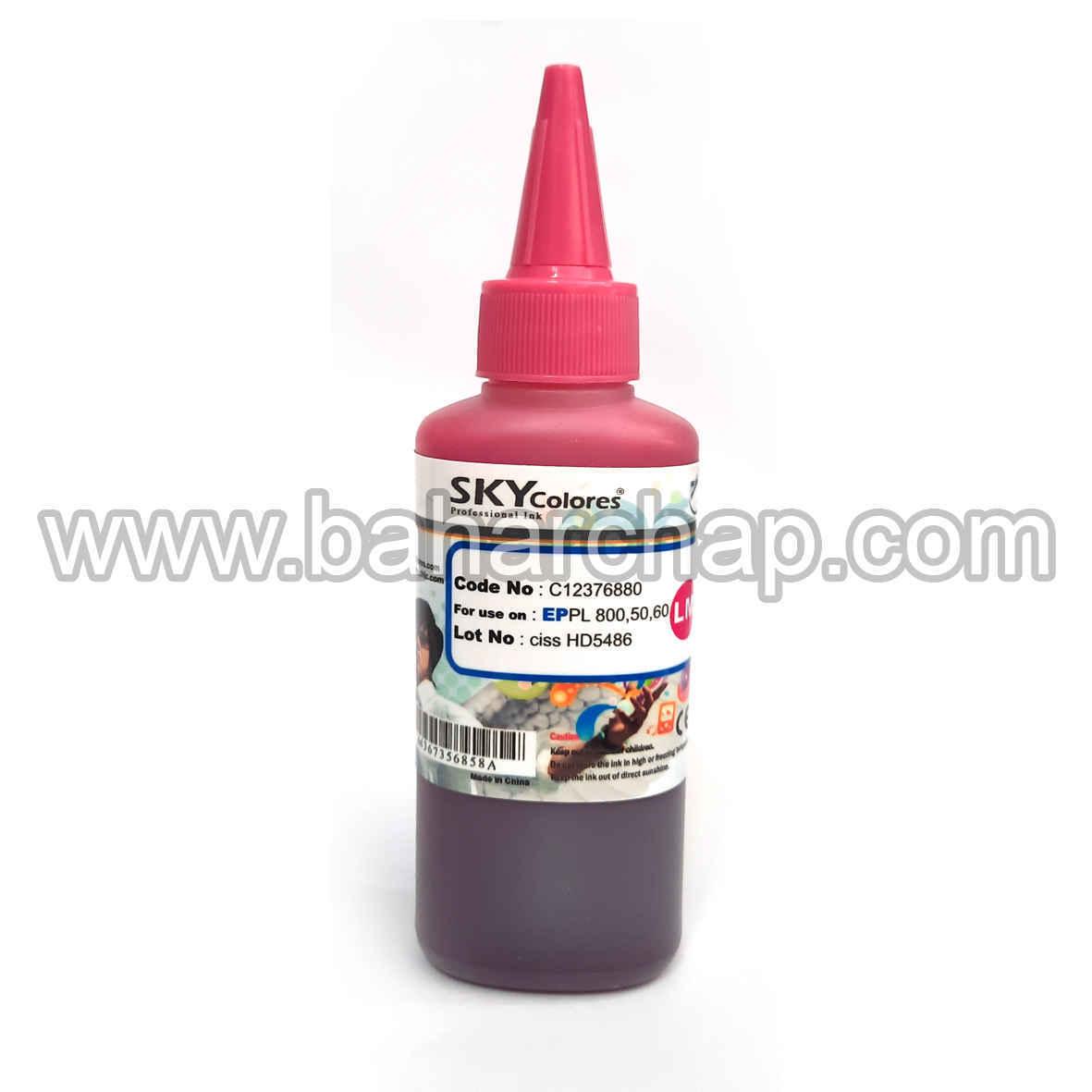 فروشگاه و خدمات اینترنتی بهارچاپ اصفهان-جوهر اسکای100cc اپسون (قرمز کم رنگ)-SKY INK FOR EPSON 100cc (LM)