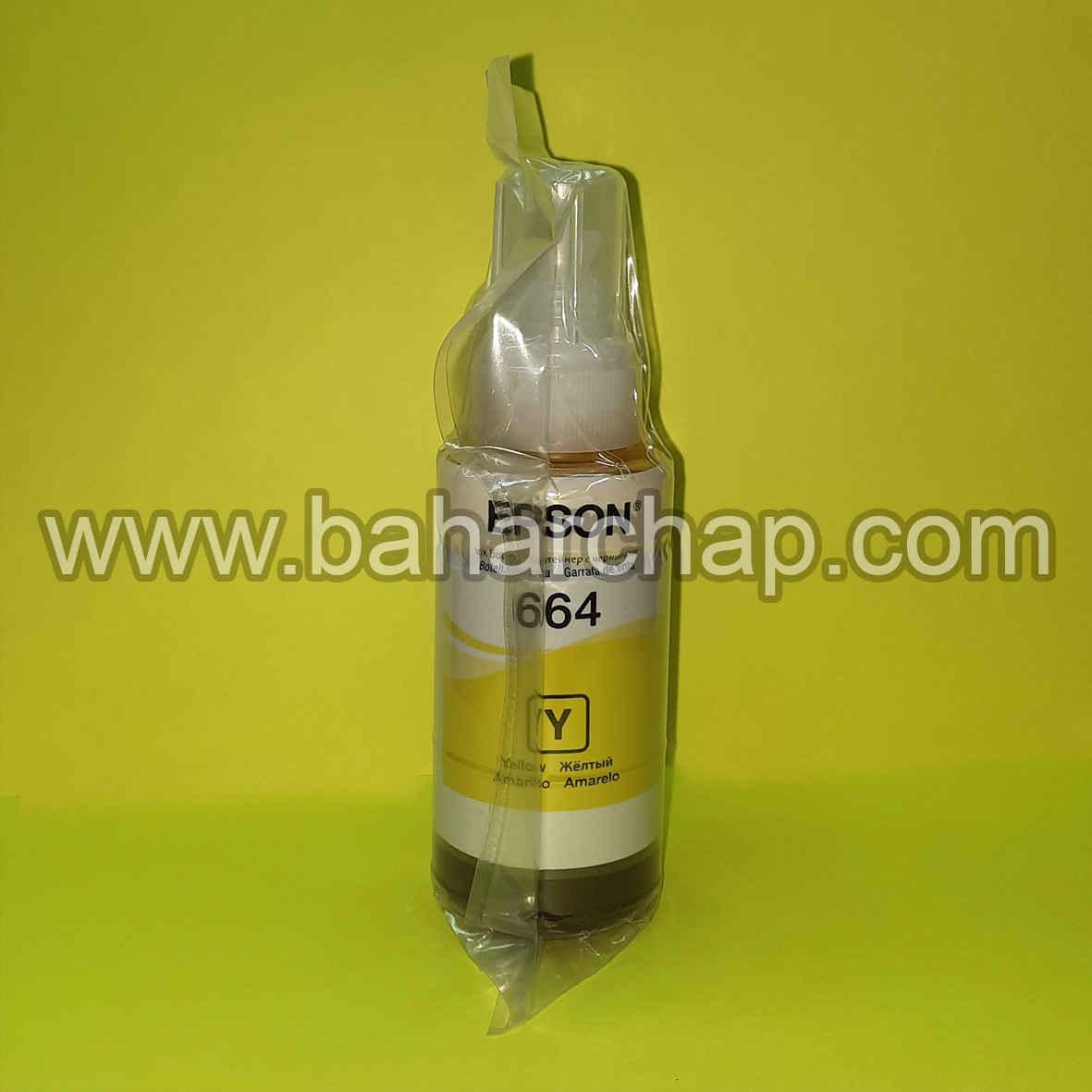 فروشگاه و خدمات اینترنتی بهارچاپ اصفهان-جوهر اصلی اپسون 4 رنگ (زرد)-EPSON - Original Ink Yellow