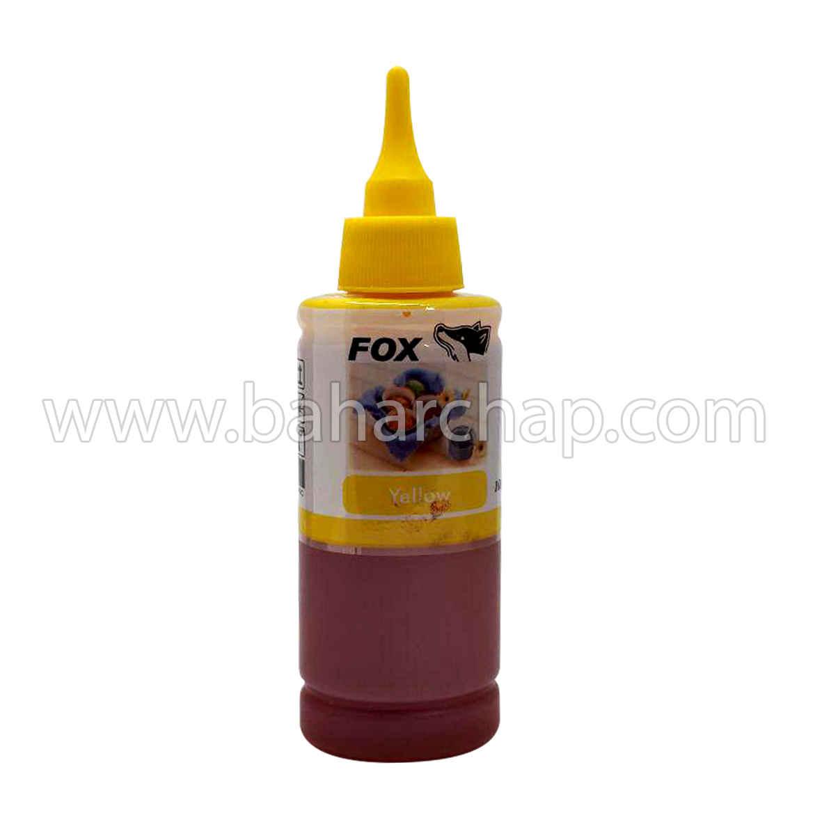 فروشگاه و خدمات اینترنتی بهارچاپ اصفهان-جوهر 100cc زرد اپسون فوکس-fox epson yellow  ink 100cc