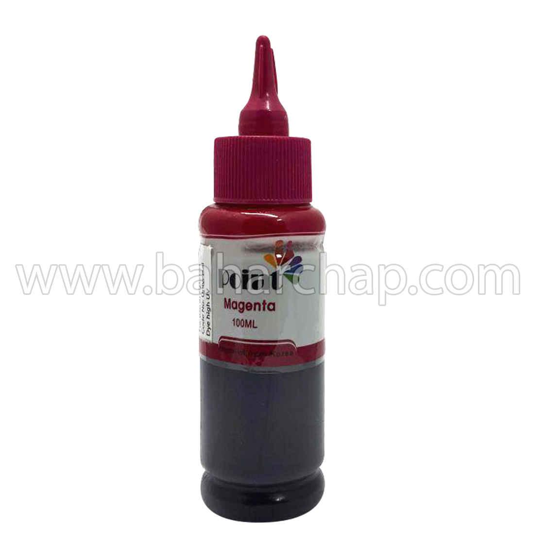 فروشگاه و خدمات اینترنتی بهارچاپ اصفهان-جوهر 100cc قرمز اپسون پوینت-POINT epson magenta  ink 100cc