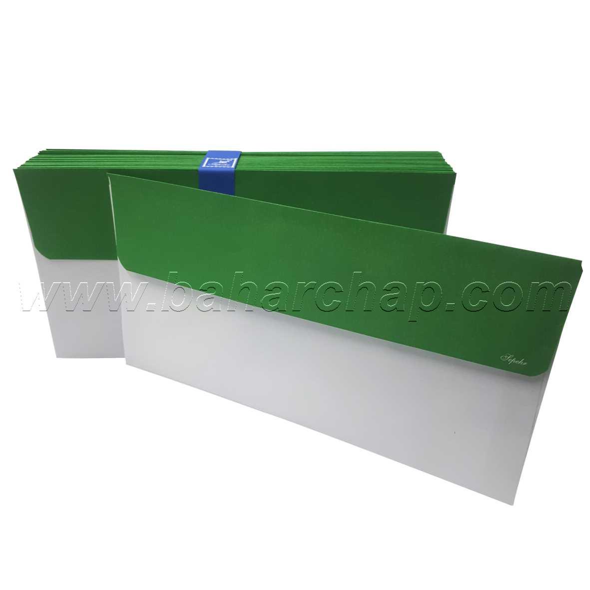 فروشگاه و خدمات اینترنتی بهارچاپ اصفهان-پاکت ملخی لب رنگ سبز-envelope 22*11