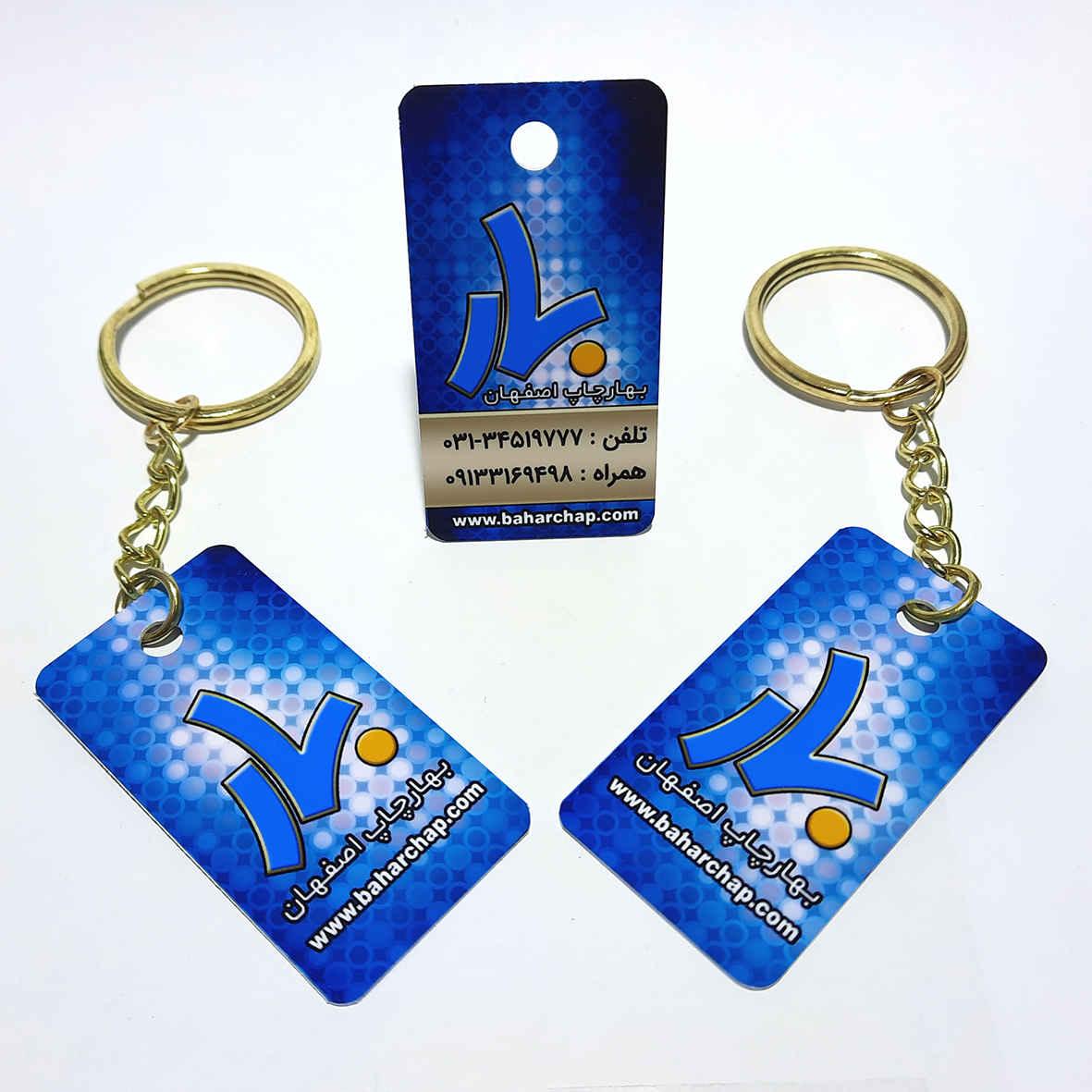 فروشگاه و خدمات اینترنتی بهارچاپ اصفهان-حلقه جا کلیدی رنگ طلایی (100 عددی)-golden keyring (100pcs)