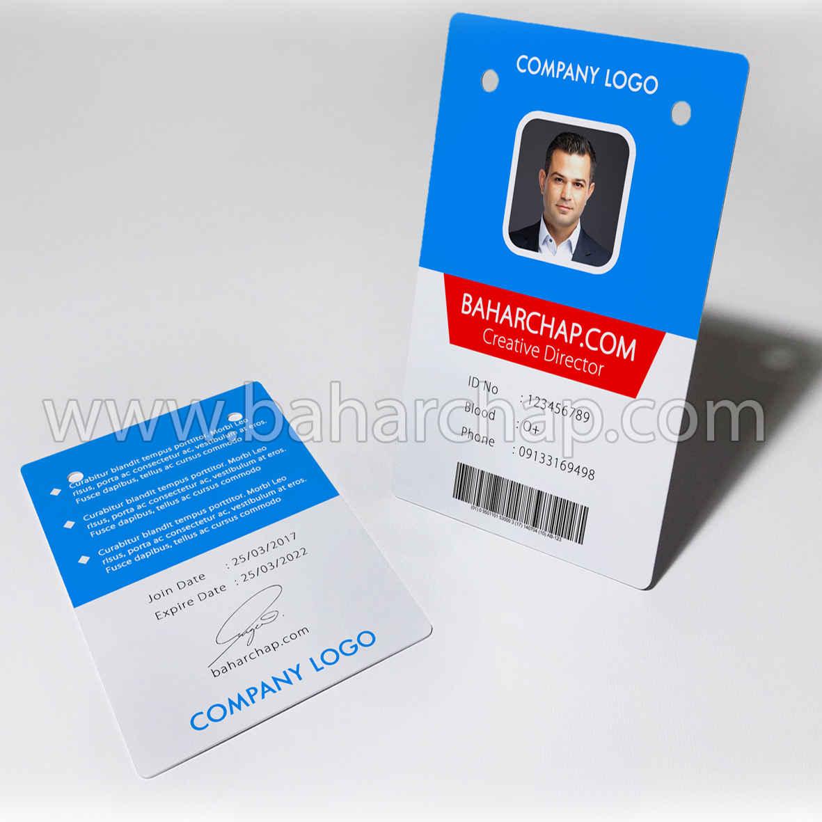 فروشگاه و خدمات اینترنتی بهارچاپ اصفهان-کارت پرسنلی PVC اپسون-PVC Personnel Card for Epson R260 R265 R270 R280 R290 R380 R390 RX680 T50 T60 A50 P50 L800 L801 R330