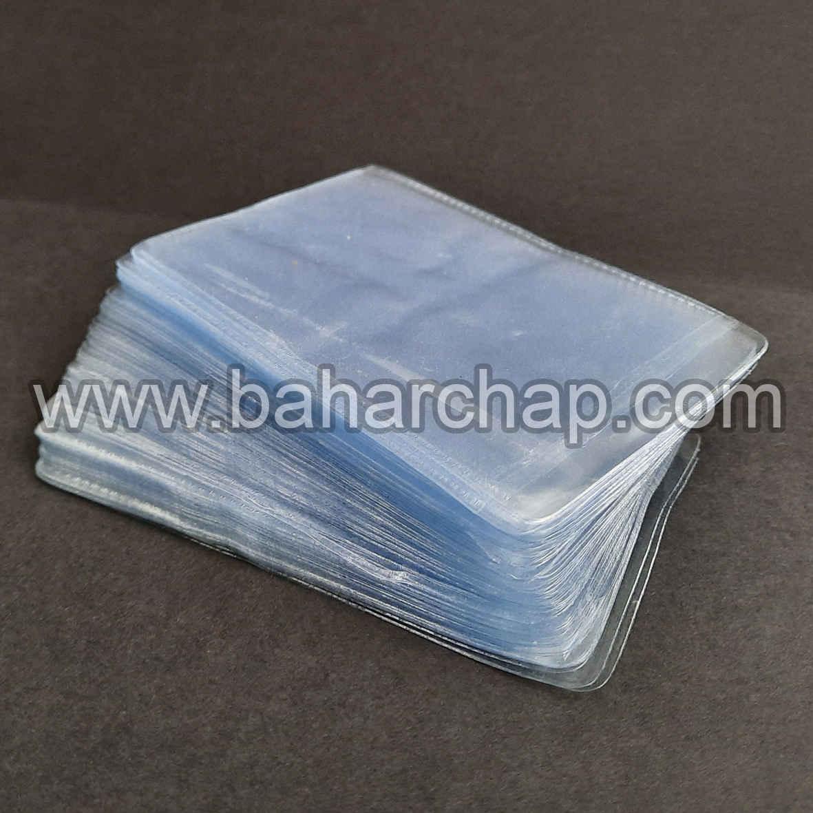 فروشگاه و خدمات اینترنتی بهارچاپ اصفهان-کاور کارت PVC سایز 5.5*8.5-pvc cards cover sheet 8.5*5.5