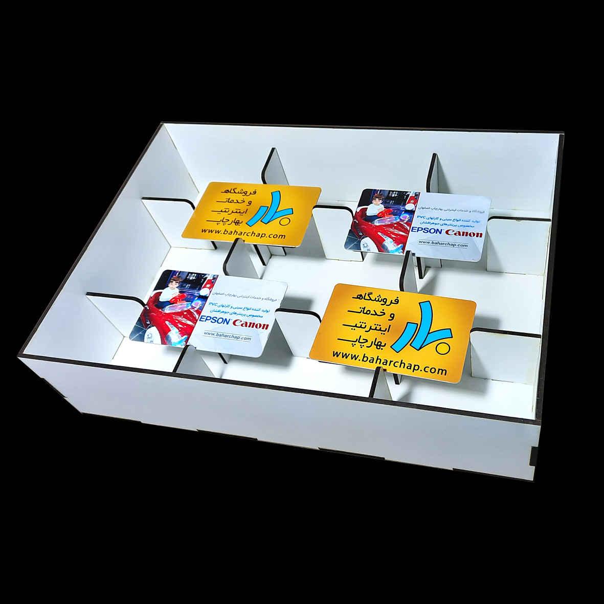 فروشگاه و خدمات اینترنتی بهارچاپ اصفهان-باکس اسپری کارت PVC چهارعددی CR80-SPRAY BOX FOR INKJET PVC DARS