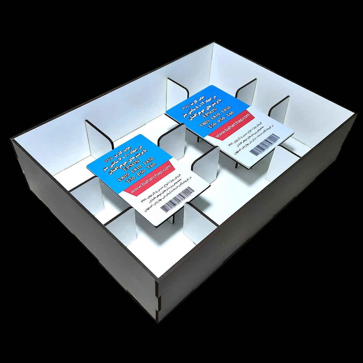 فروشگاه و خدمات اینترنتی بهارچاپ اصفهان-باکس اسپری کارت PVC سایز 12*8-10*7-SPRAY BOX FOR INKJET PVC DARS 7*10-8*12