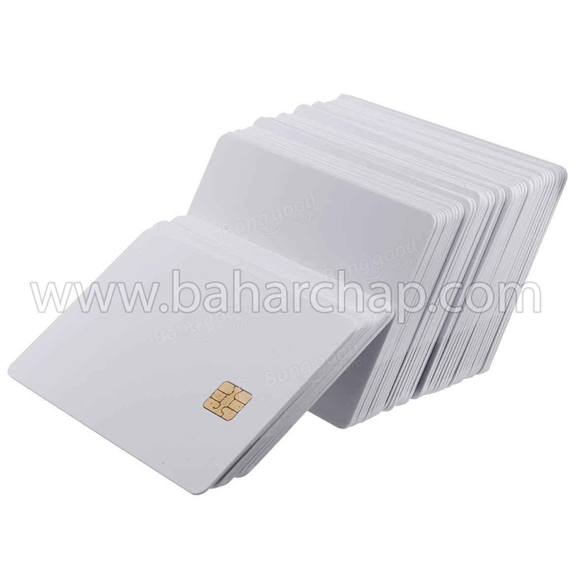 فروشگاه و خدمات اینترنتی بهارچاپ اصفهان-کارت خام PVC چیپدار 4442- PVC Cards with SLE4442 Chip