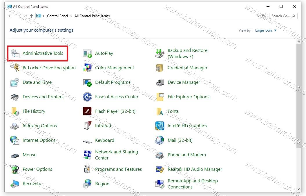 انتخاب آیکون administrative tools جهت وارد شدن به تنظیمات پرینترها