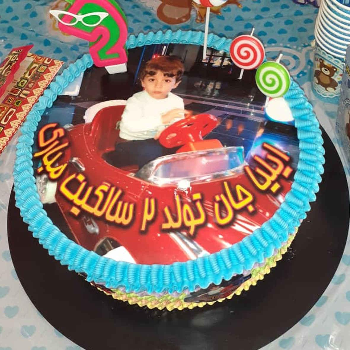 نمونه چاپ شده کیک تصویری با پرینتر جوهرافشان اپسون