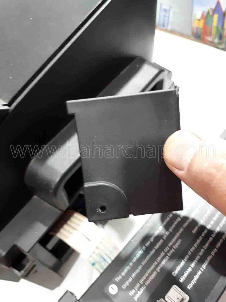 سوراخ کردن درب مخزن ضایعات جوهر اپسون L1800