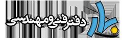 فروشگاه و خدمات اینترنتی بهارچاپ اصفهان